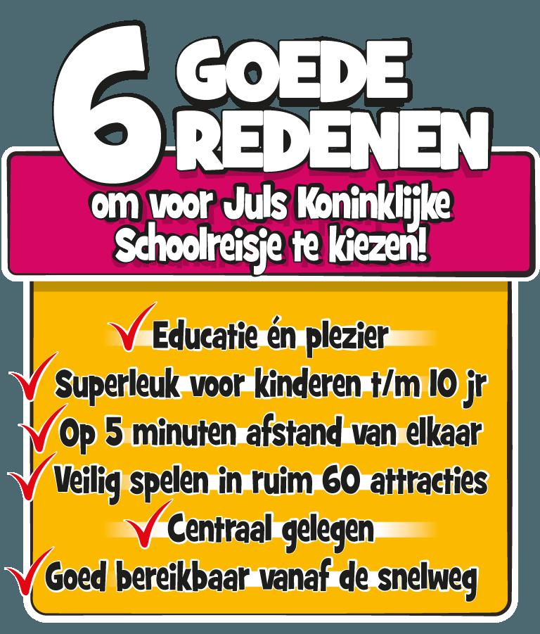 educatie en plezier met koninklijk schoolreisje, 6 goede redenen om voor dit schoolreisje te kiezen